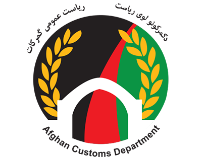 Afghanistan customs emblem