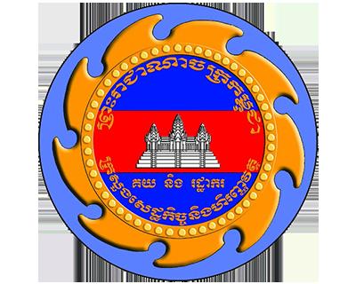 Cambodia customs emblem