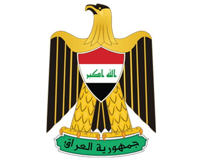 Iraq customs emblem