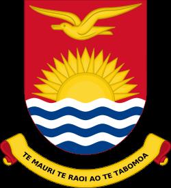 Kiribati customs emblem