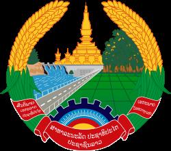 Laos customs emblem