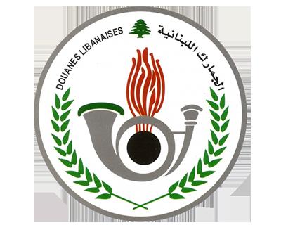 Lebanon customs emblem