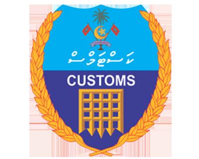 Maldives customs emblem