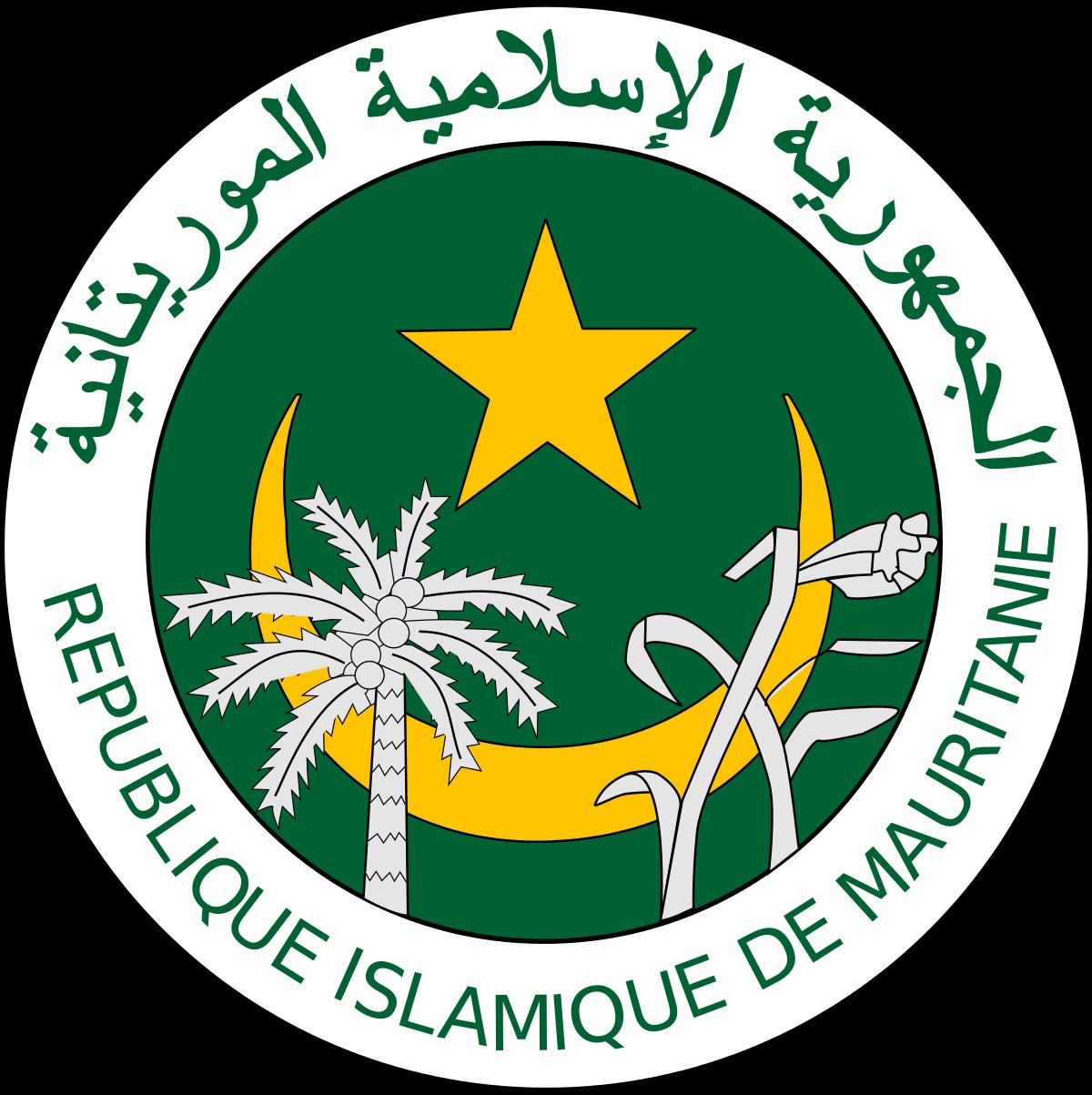 Mauritania customs emblem