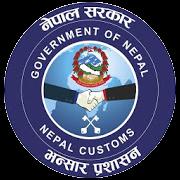 Nepal customs emblem
