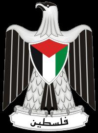 Palestine customs emblem