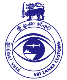 Sri Lanka customs emblem