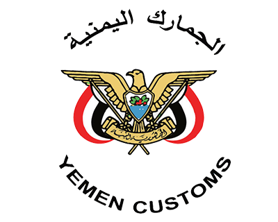 Yemen customs emblem
